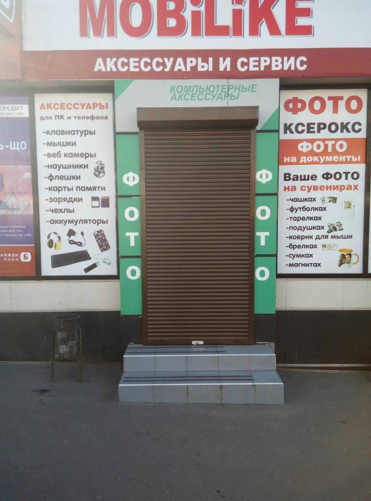 Ролеты защитные, рольставни. Харьков. Дёшево! (2)