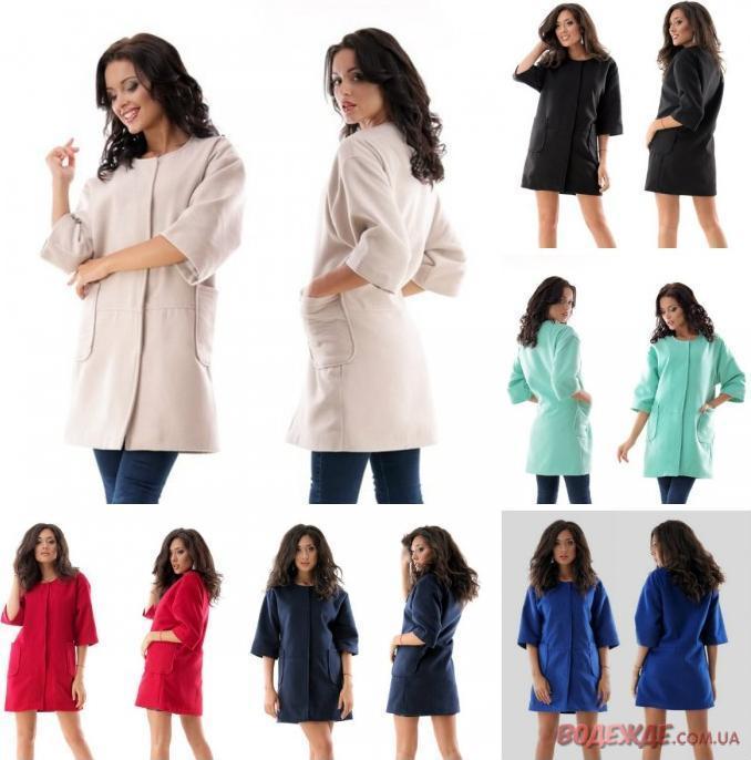 СУПЕР мега РАСПРОДАЖА женской одежды (4)