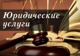 Адвокат. Уголовные дела. Адвокат по ДТП. (5)