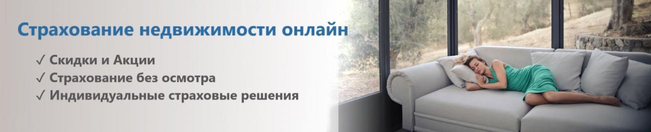 ОСАГО со скидкой онлайн калькулятор от Polisonline.com.ua (5)