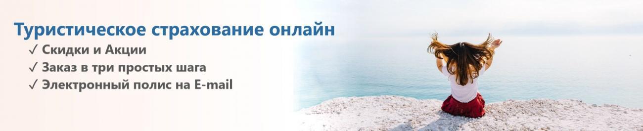 ОСАГО со скидкой онлайн калькулятор от Polisonline.com.ua (6)