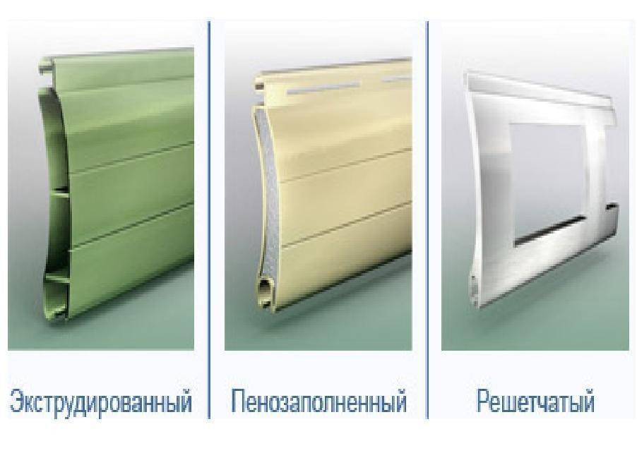 Роллеты защитные. Цены от производителя. (6)