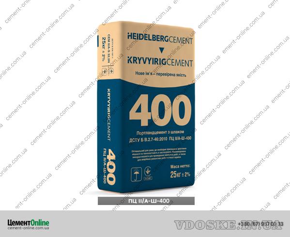 ЦЕМЕНТ ПЦ-400/500 КРИВОЙ РОГ ЗАВОДСКОЙ ОРИГИНАЛ ОПТ-РОЗНИЦА ДОСТАВКА (3)
