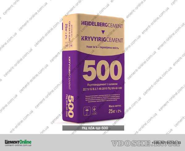 ЦЕМЕНТ ПЦ-400/500 КРИВОЙ РОГ ЗАВОДСКОЙ ОРИГИНАЛ ОПТ-РОЗНИЦА ДОСТАВКА (4)