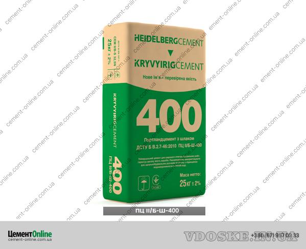 ЦЕМЕНТ ПЦ-400/500 КРИВОЙ РОГ ЗАВОДСКОЙ ОРИГИНАЛ ОПТ-РОЗНИЦА ДОСТАВКА (2)