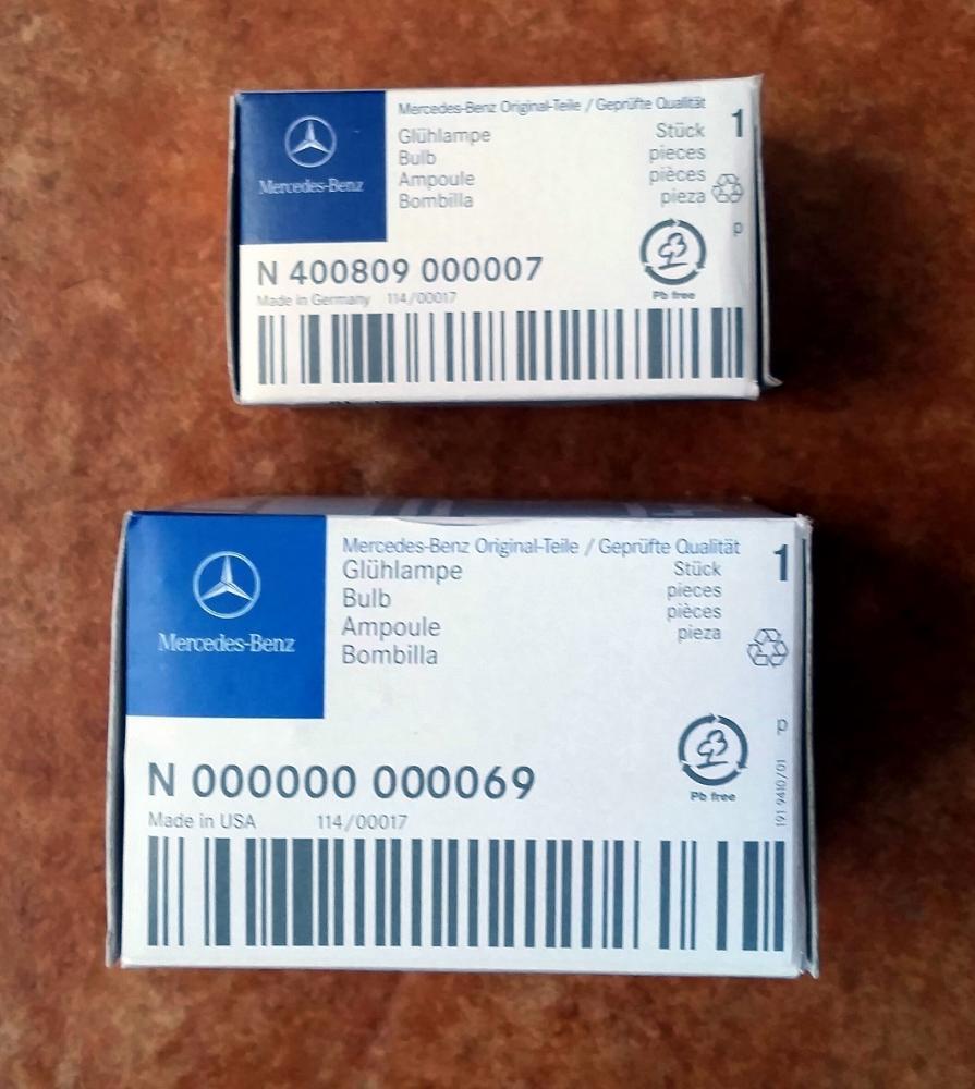 Продам к Мерседесу термостат, цилиндр сцепления, тормозные колодки (6)