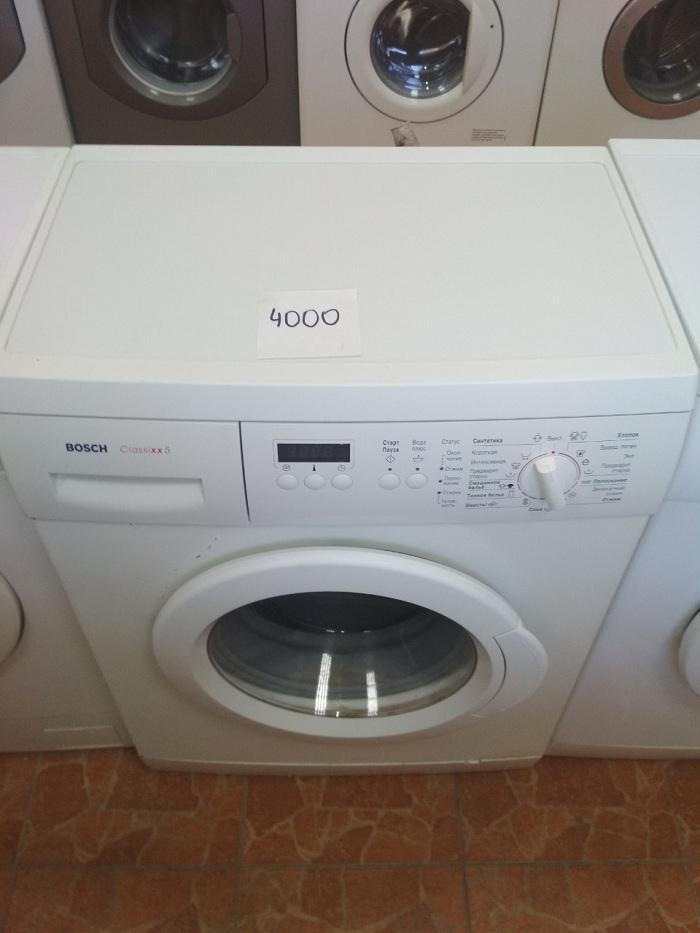 Склад магазин продаст стиральные машины (5)