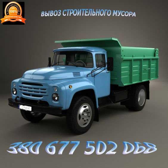 Вывоз строительного мусора (2)