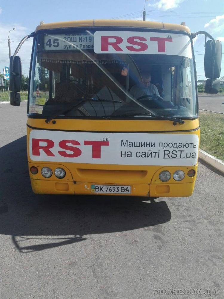 Брендування всіх видів транспорту ( поклейка корпоративного транспорту, власних авто, громадського транспорту) Західна Україна (4)