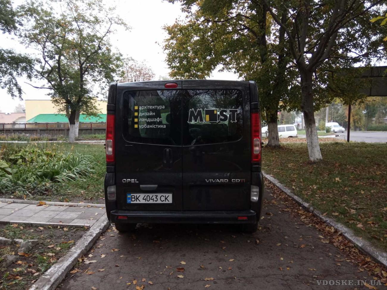 Брендування всіх видів транспорту ( поклейка корпоративного транспорту, власних авто, громадського транспорту) Західна Україна (3)