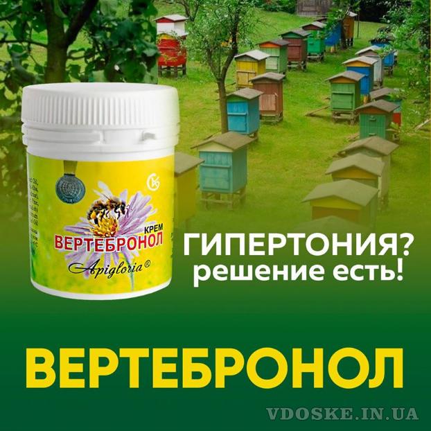Крем Вертебронол - универсальная разработка учёных UA, варикоз, остеохондроз и не только..., обезболивающее средство. (2)
