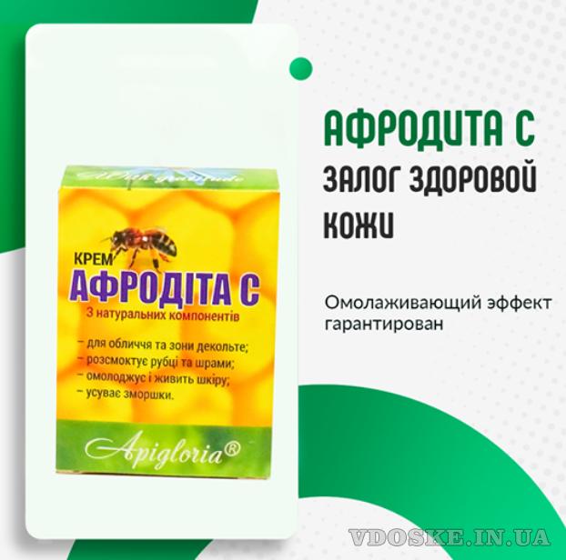 Крем Вертебронол - универсальная разработка учёных UA, варикоз, остеохондроз и не только..., обезболивающее средство. (4)
