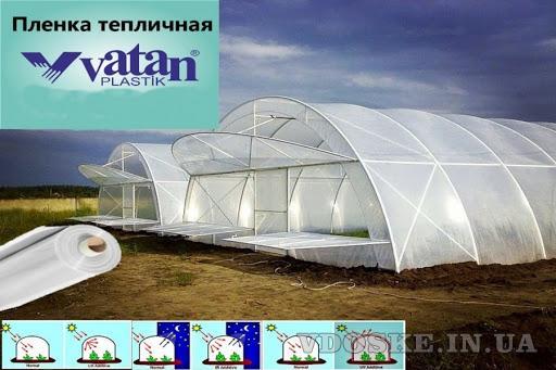 Качественная тепличная плёнка Vatan Plastik, Турция. Продажа пленки для теплиц (2)