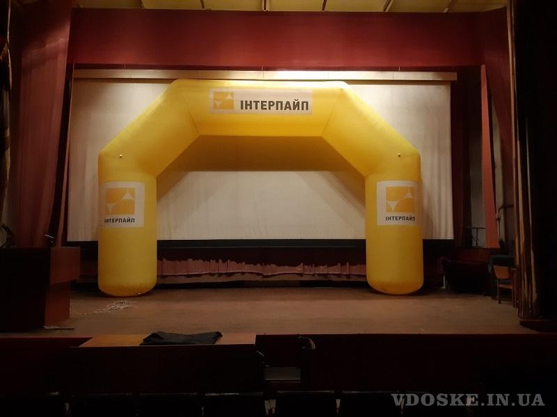 Пневмоконструкции для спортивныx мероприятий  Sports inflatables (4)