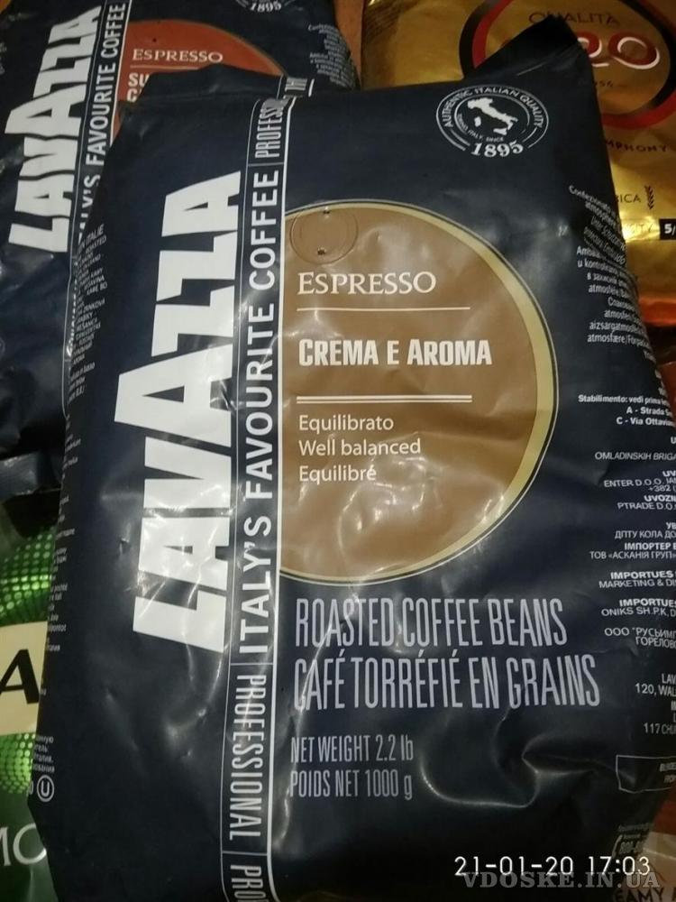 Продам кофе в ассортименте (3)