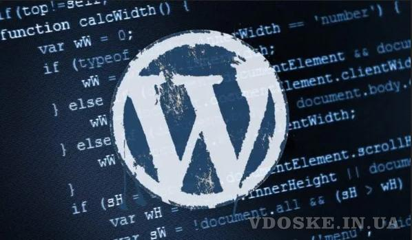 Курсы, Репетитор: ПК с нуля, Word, Excel, WordPress, Joomla, Магазин, HTML, CSS (3)