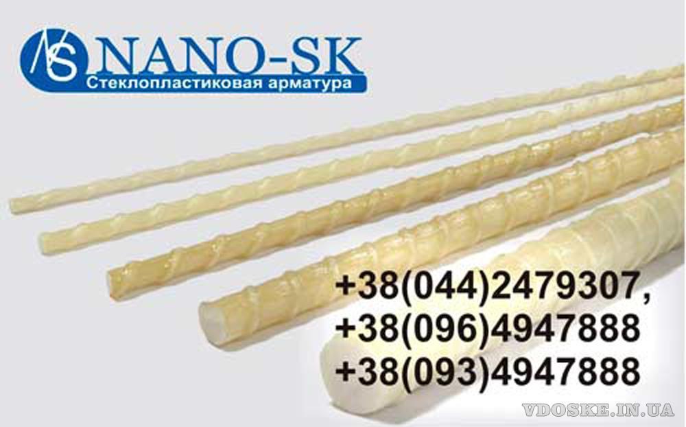 Стеклопластиковая композитная арматура производитель (3)