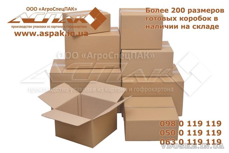 Гофротара от производителя. Крафтовые коробки. Картонные коробки. Картонная упаковка. Опт (2)