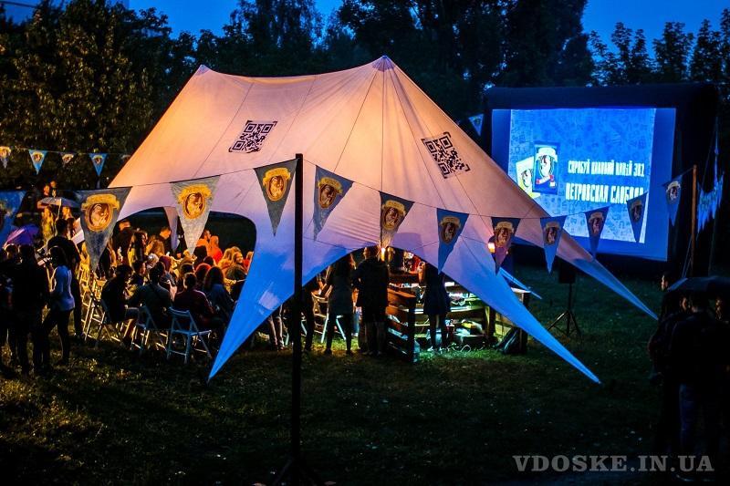 Надувные киноэкраны уличного кино Inflatable screens (5)