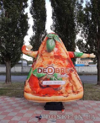 Надувной человечек пицца машущий рукой (5)
