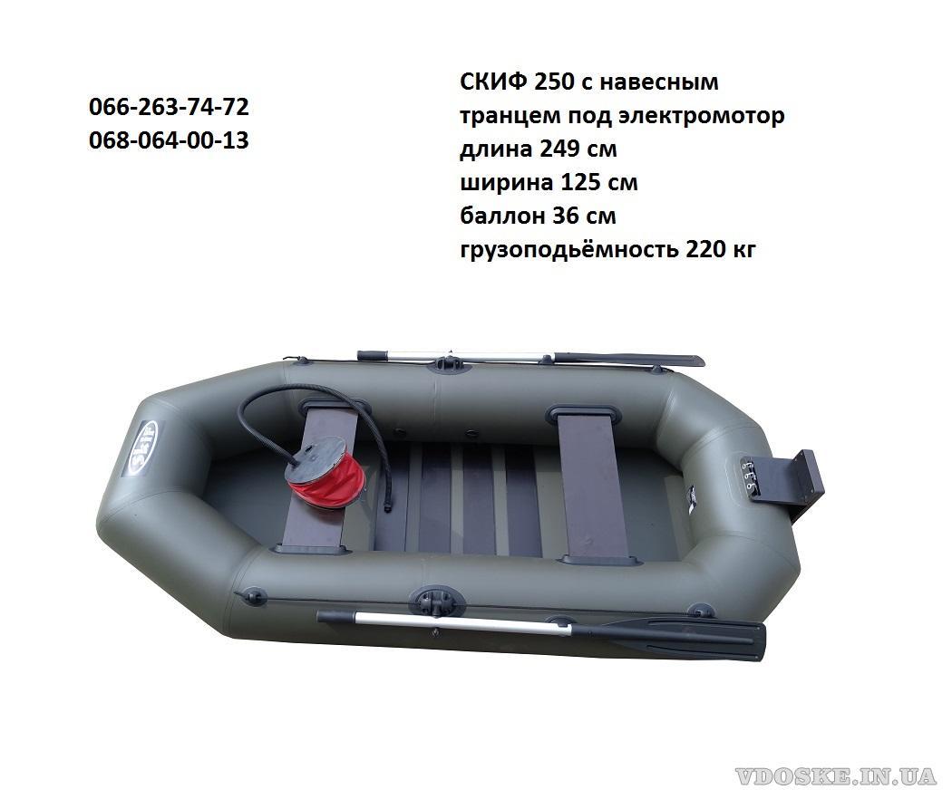 Надувные лодки Киев (5)