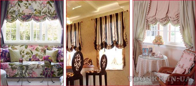 Продажа штор и тканей для пошива штор в Украине. (2)