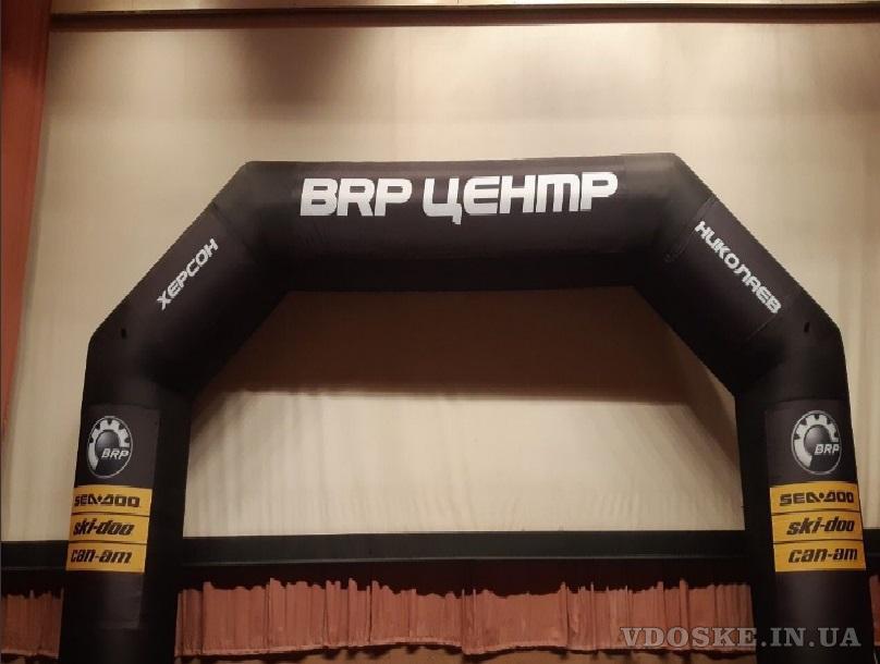 Надувные арки брендированные Inflatable arches branded (5)