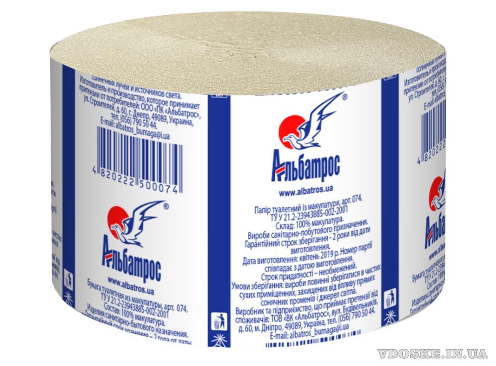 Туалетная бумага, полотенца рулонные и V-сложения, салфетки оптом (2)