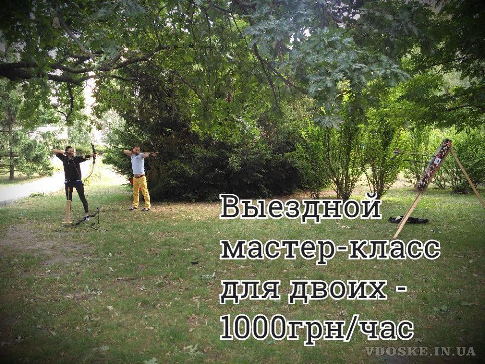 """Стрельба из лука в Киеве - Тир """"Лучник"""". Archery Kiev (Оболонь/Теремки) (2)"""