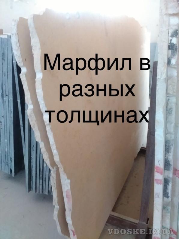 Мраморные и Ониксовые слэбы в складе. Фирменные цены ниже чем у других. Мраморная плитка и плиты (6)
