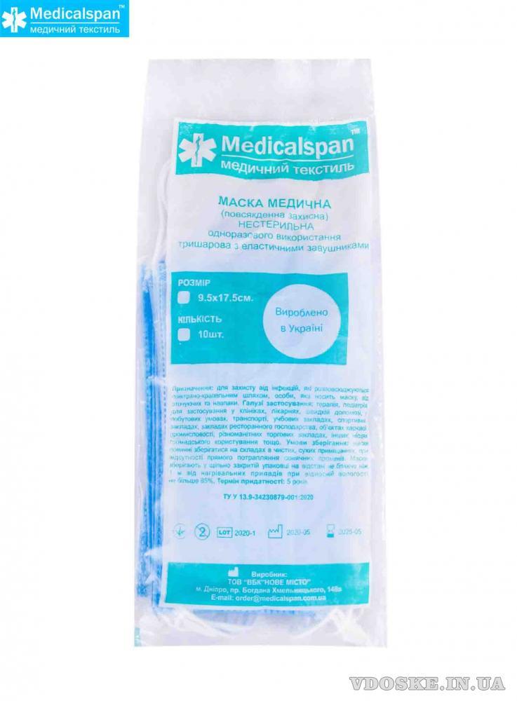 Маска медицинская трехслойная Повседневная Medicalspan (3)