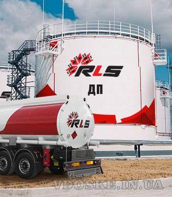 Бензини і дизпаливо великий та малий гурт від RLS (6)