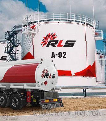 Бензини і дизпаливо великий та малий гурт від RLS (5)