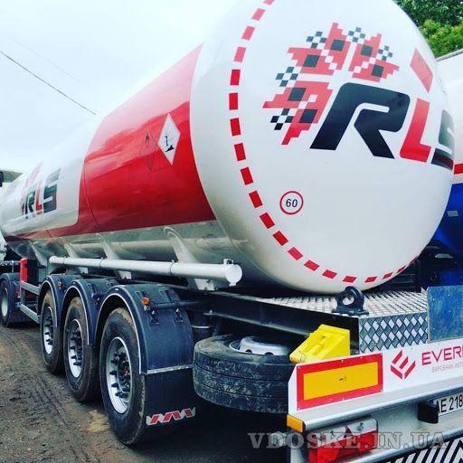 Бензини і дизпаливо великий та малий гурт від RLS (2)