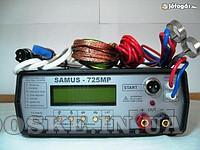 Samus 1000. Продам приборы для отлова рыбы (5)