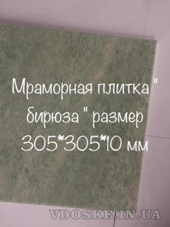 Цветные виды мрамора и оникса хорошо украшают любое убранство. Продаем мрамор в складе (4)