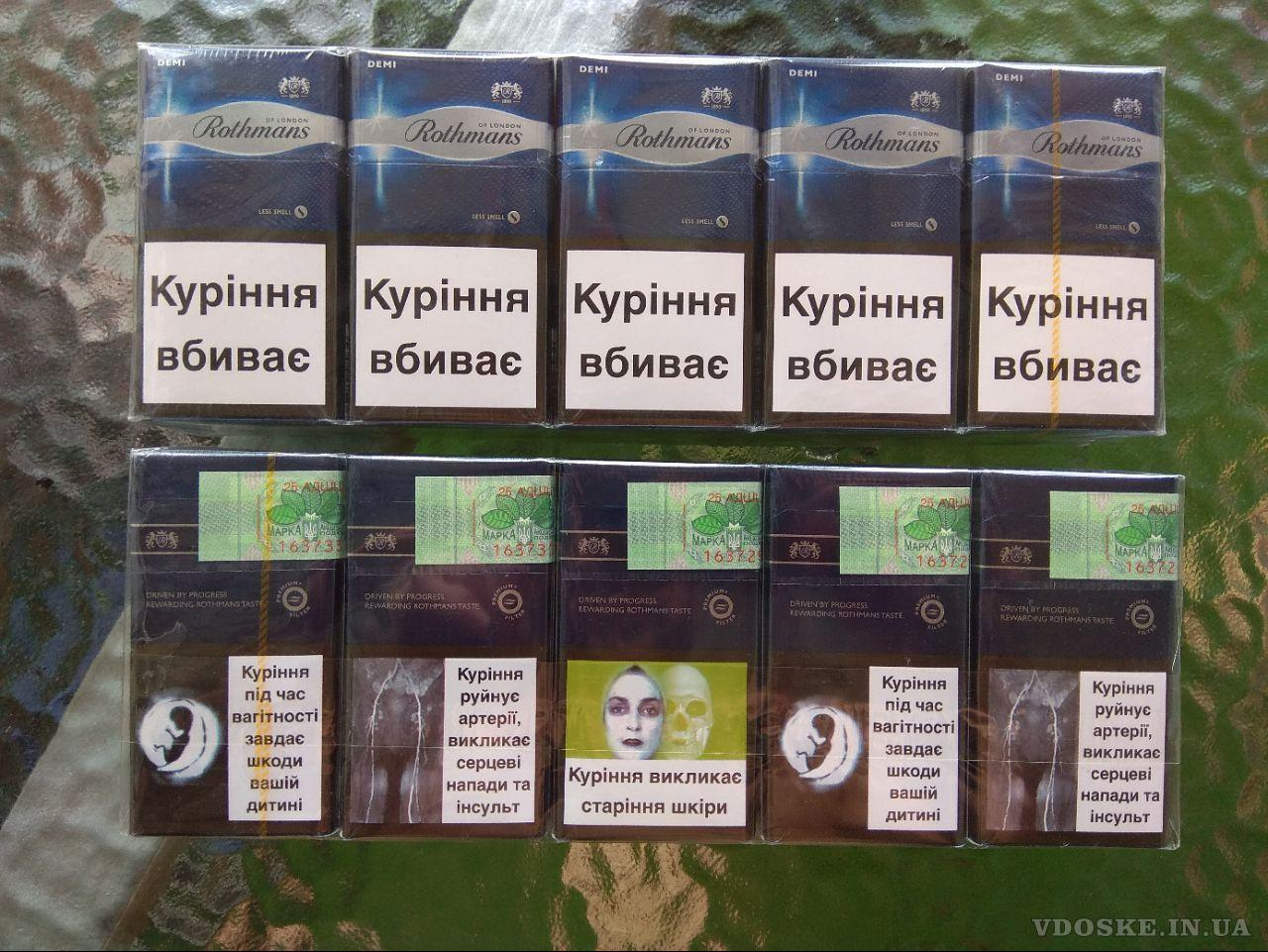 Продам сигареты с Укр акцизом оптом от 10 блоков (6)