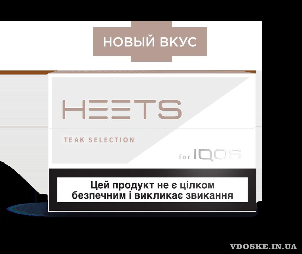 Стики Heets и Heets dimension. Новинка стики Fiit (3)