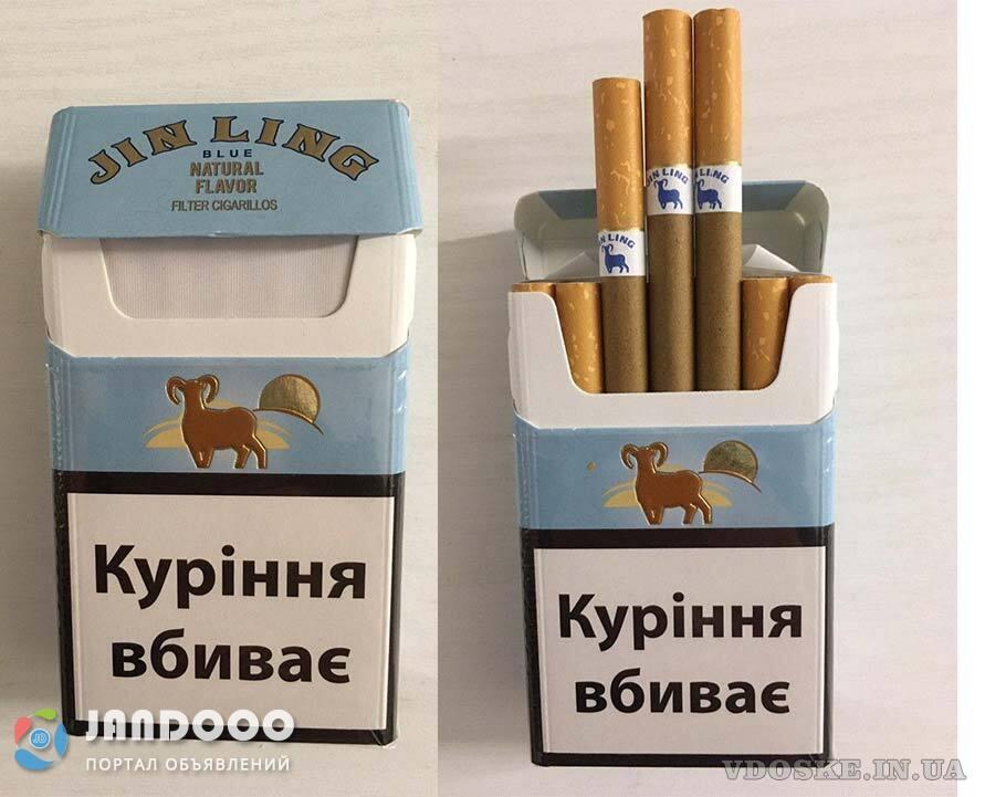 сигареты Комплимент (3)