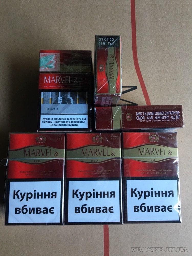 сигареты Комплимент (4)
