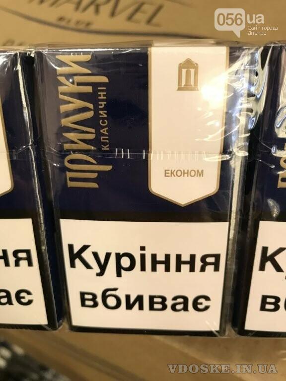 сигареты Комплимент (5)