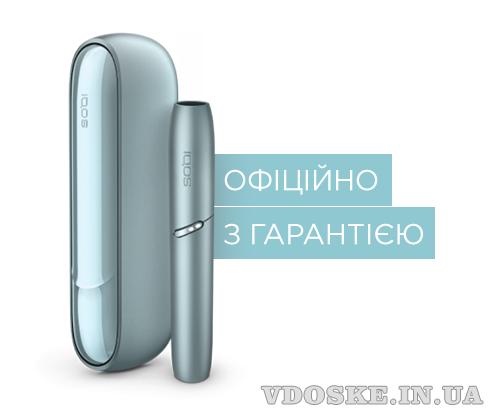 Продам IQOS 2.4 Plus и IQOS 3.0 Duo (Цвета из Лимитированной линии) (5)