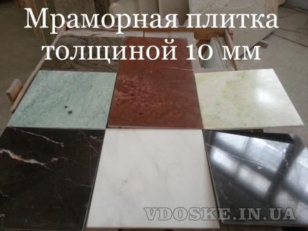 Камины и печи из мрамора и оникса. Натуральные мрамор и оникс лучшие материалы для отделки (4)
