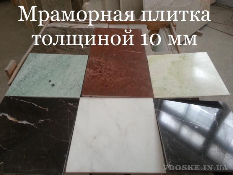 Слябы и плитка из оникса и мрамора в складе в Киеве. Недорогие цены , дешевле в городе нет (5)
