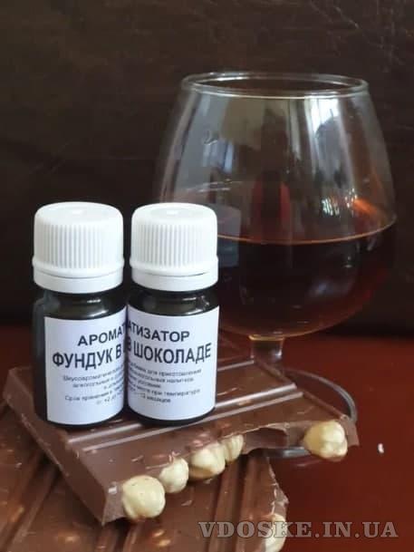 Ароматизаторы и Вкусовые эссенции для напитков (3)