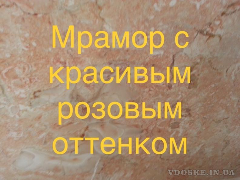 На первом месте цвет мрамора и оникса (4)