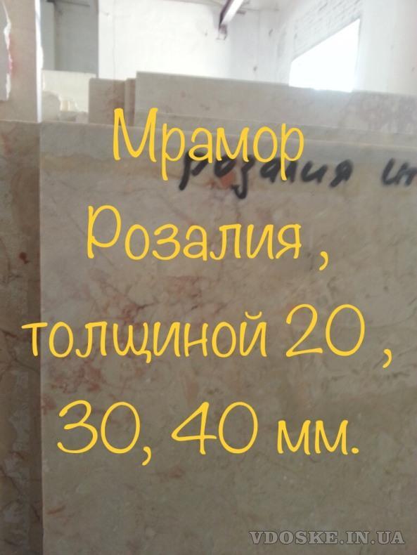 На первом месте цвет мрамора и оникса (5)