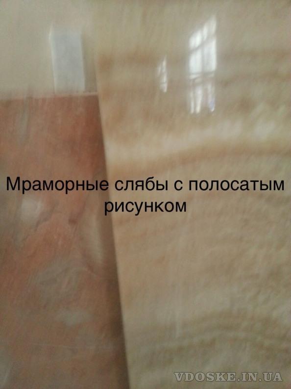 Природные мрамор и оникс - элегантные и солидные, выразительные и разнообразные, массивные и вечные (3)