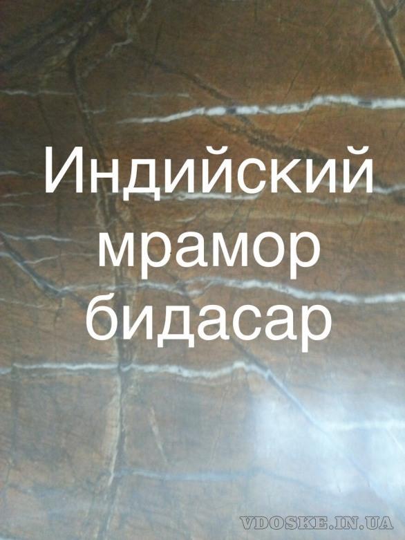 Природные мрамор и оникс - элегантные и солидные, выразительные и разнообразные, массивные и вечные (4)