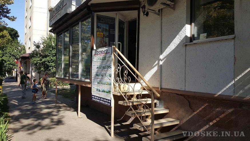 Продажа офиса с действующим арендатором (2)